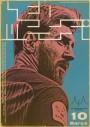 Affiche Messi 2