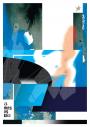 Affiche Officielle OM / BORDEAUX